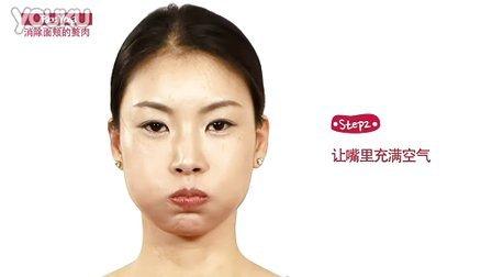 韩式面部瑜伽课程之如何塑造充满弹力的面颊
