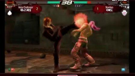 铁拳Crash 预选赛(1)
