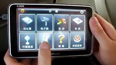 华创e路航使用指南-3d实景演示