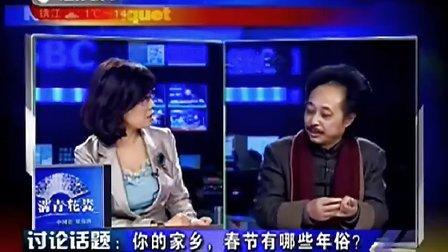 一盘素什锦 炒出新年味道 110203 新闻夜宴