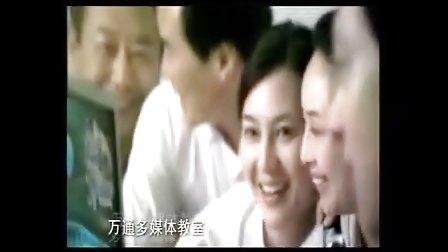 最好的汽修学校,广州万通汽修学校