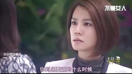不懂女人52中文字幕