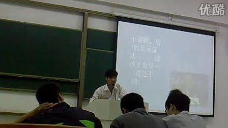 华汽大学生职业生涯规划演讲