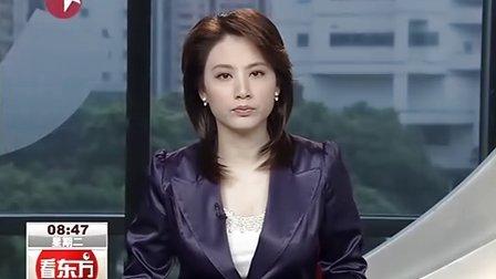 广州:调查裸模拍摄乱象 [看东方]