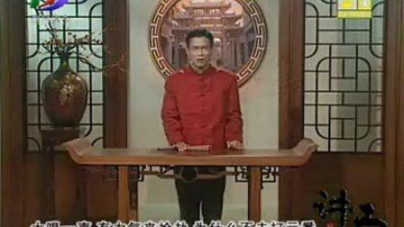 潮汕讲古2009年11月24日潮州历史故事:河岳留正气(一)