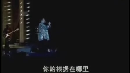 (沙鸥)海南演唱会3