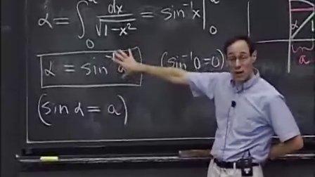 [单变量微积分:参数方程,弧长,表面积].Lecture.31