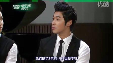 【OC】110108_KBS2 演艺家中介_东方神起CUT中字 [MyYunho]