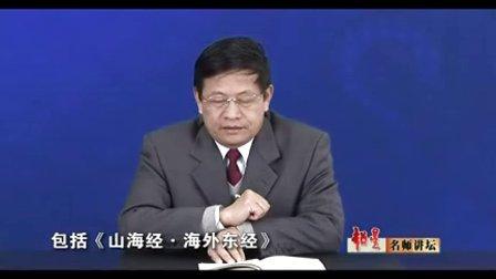 (徐志啸)奇崛狂放的楚辞(三)