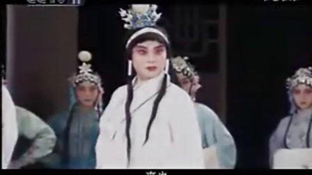 京剧电影整本 《杨门女将》 袁慧琴 史依弘