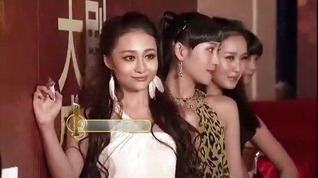 2011优酷大剧盛典 红毯 张耀心 杨卿 袁婷婷 23