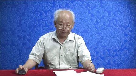(李知宴)论陶瓷收藏与陶瓷鉴定(二)