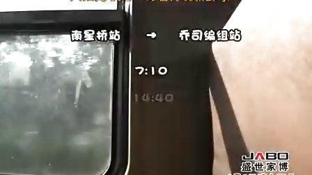 快报时间 杭州最后一条绿皮火车