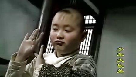 短片 08
