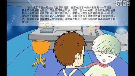 阿米星星的孩子 第10集上(上,下集)漫画版