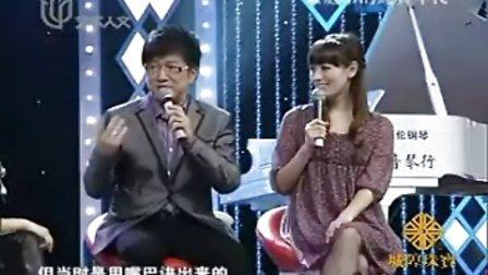2010-11-13 《光阴的歌》孟庭苇的纯真年代