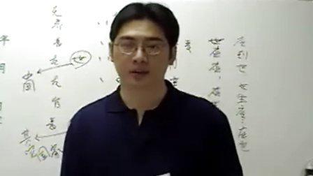 陈龙羽-文王圣卦