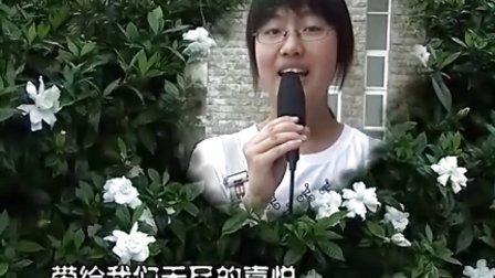 绵阳东辰国际学校高2007级毕业视频