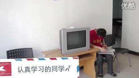 西电040732 大学生活剪辑EDITION1