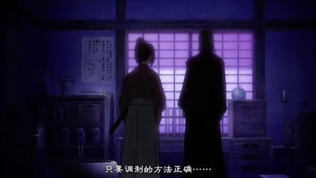 薄樱鬼碧血录 00