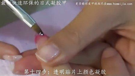 纤艺福州美甲培训原创:最新日本光疗甲技术视频