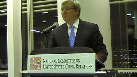 澳大利亚前总理陆克文探讨中国新一届领导人及国际秩序