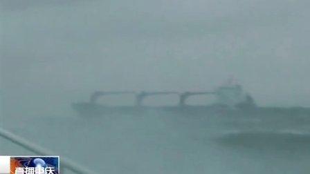韩国浦项沉船事故搜救仍在持续 131018 早新闻