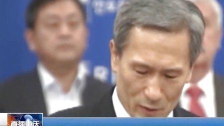 韩防长否认将加入美国导弹防御系统 131018 早新闻