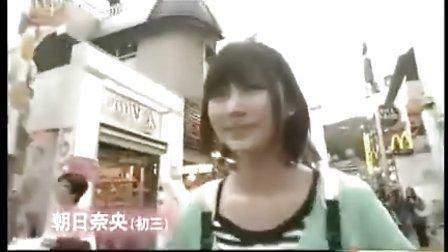 新浪微博:可爱女人协会の东京时尚又来啦,这期是女学生的时尚世界