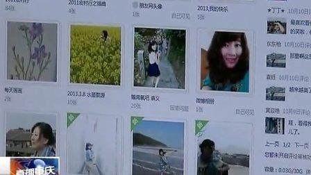 """全国假日办调查:多数网友不满""""拼假"""" 131018 早新闻"""