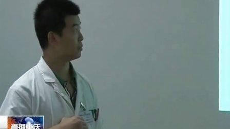 """福建首例""""换脸""""手术成功 患者可重获面部表情 131018 早新闻"""