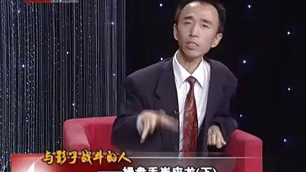 天下财经 与影子战斗的人 (2)09 12.31