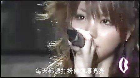 【超可爱娘❤嗓音超癒し❤田中れいな】【中文字幕 - 部屋とYシャツと私】
