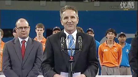 ATP.2011.Brisbane.Awarding Ceremony
