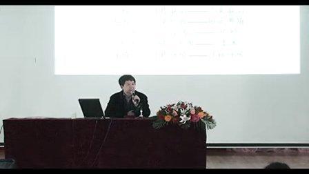 朱家雄幼兒園課程改革與教師專業成長講座1