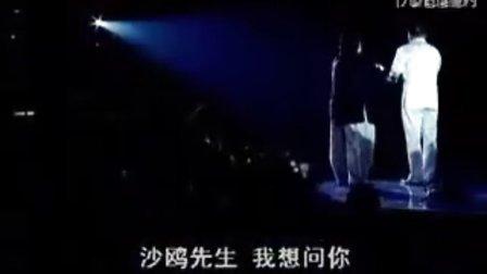 沙鸥海南演唱会1