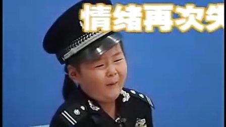 林子姐姐主持的节目中的超级搞笑小孩民警