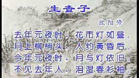 诗情画意诗情画意66人约黄昏的悲剧欧阳修《生查子》赏析
