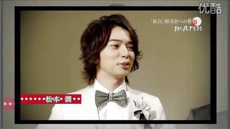 ザ少年倶楽部_2010.12.24 Arashi part