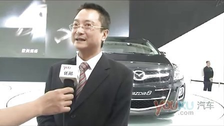 专访一汽马自达汽车销售有限公司副总经理 于洪江