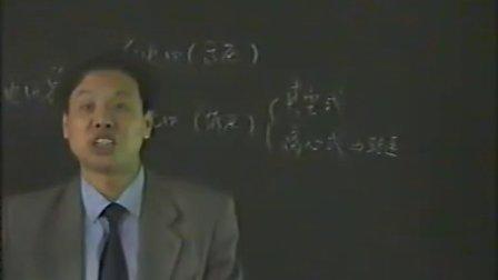 电控发动机原理及诊断09