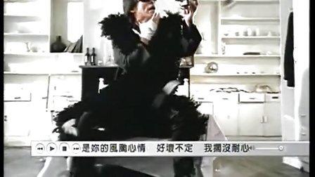 伍佰&China Blue  风台心情