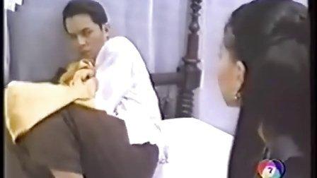 《兩個世界》1994版ep4-2第二片段