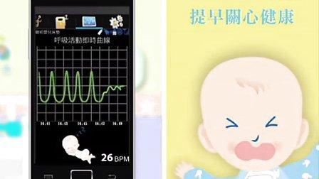 Huijia UBabyCare - 新手父母篇UBabyCare 嬰兒床墊
