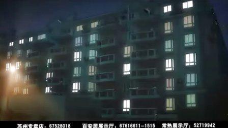 苏州传视影视传媒出品_《德国特威顿门业》电视TVC广告