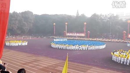 华中师范大学2010年运动会开幕式团体操之扇子舞