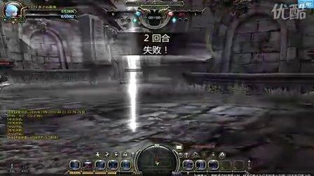 龙之谷 23箭神 vs 24魔导