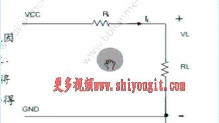北京笔记本维修联盟远程培训视频教程录像