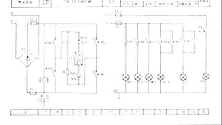 电工技能培训视频-职业技能鉴定考核维修电工 1