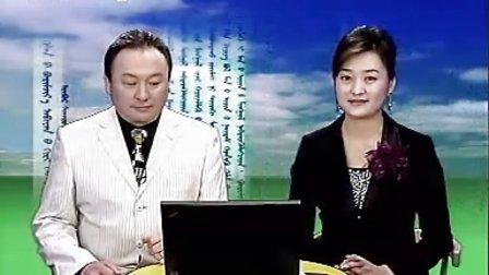 蒙古语标准音_第74课健康
